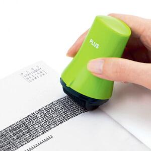 Confidential Security Stamp